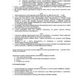 str. 5